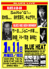 Blueheat100111_2