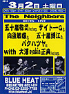 Blueheat130302_2