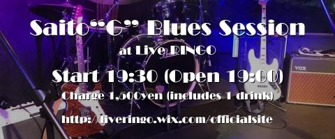 Ringo_blues_session_last_fb