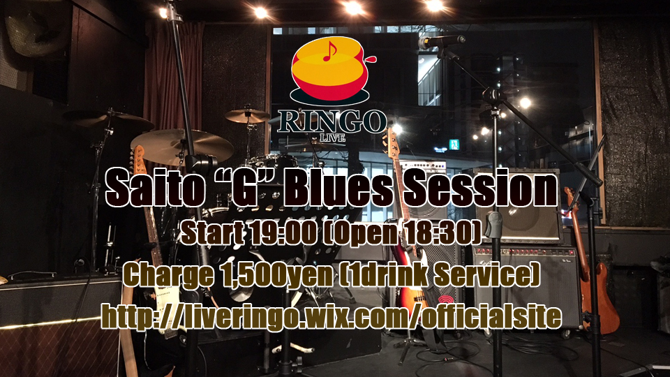 Ringo_blues_session