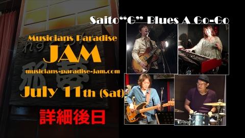 Jam200711fb_ver1