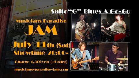 Jam200711fb_ver2