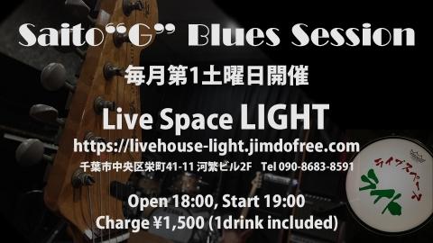 Lightbluesession_20200626172201